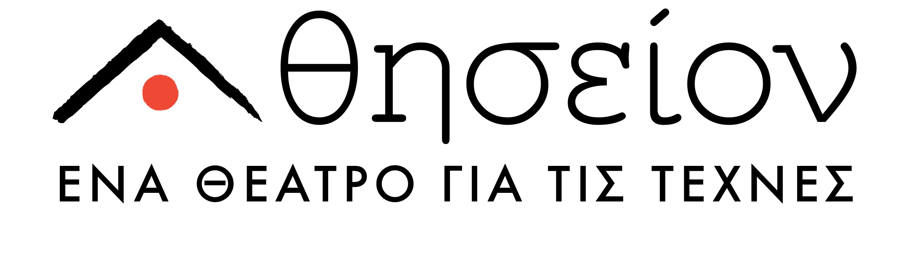 Mythodia theatre logo